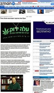 kopach_site_w
