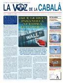 bnei_baruch_sp_spanewspaper6lavozdelacabala441