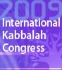 israel-congress