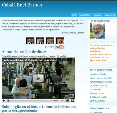 blog_catalan