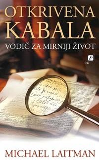 Kabbalah-Revealed-Published-In-Croatian[1]