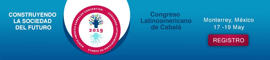 El Congreso Latinoamericano de Cabalá